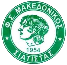 ΜΑΚΕΔΟΝΙΚΟΣ ΣΙΑΤΙΣΤΑΣ